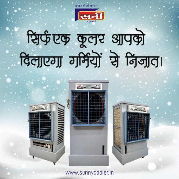 cooler manufacturer in Indore