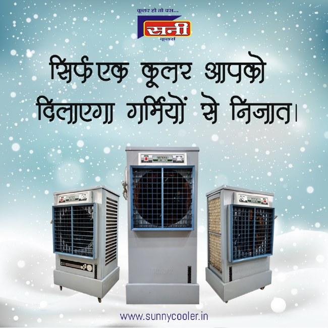 cooler manufacturer in Indore