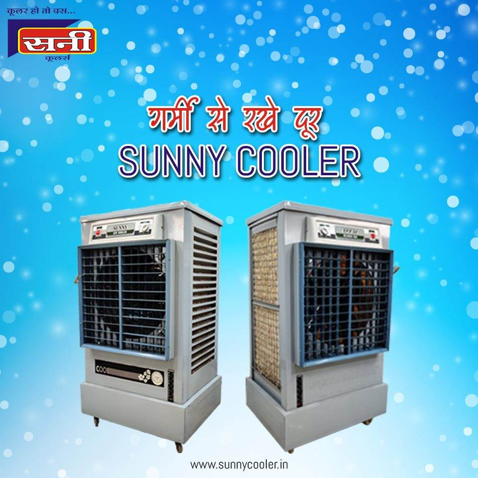Air Cooler Distributors In Indore