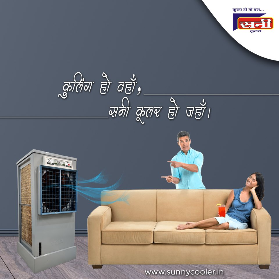 cooler price in Indore